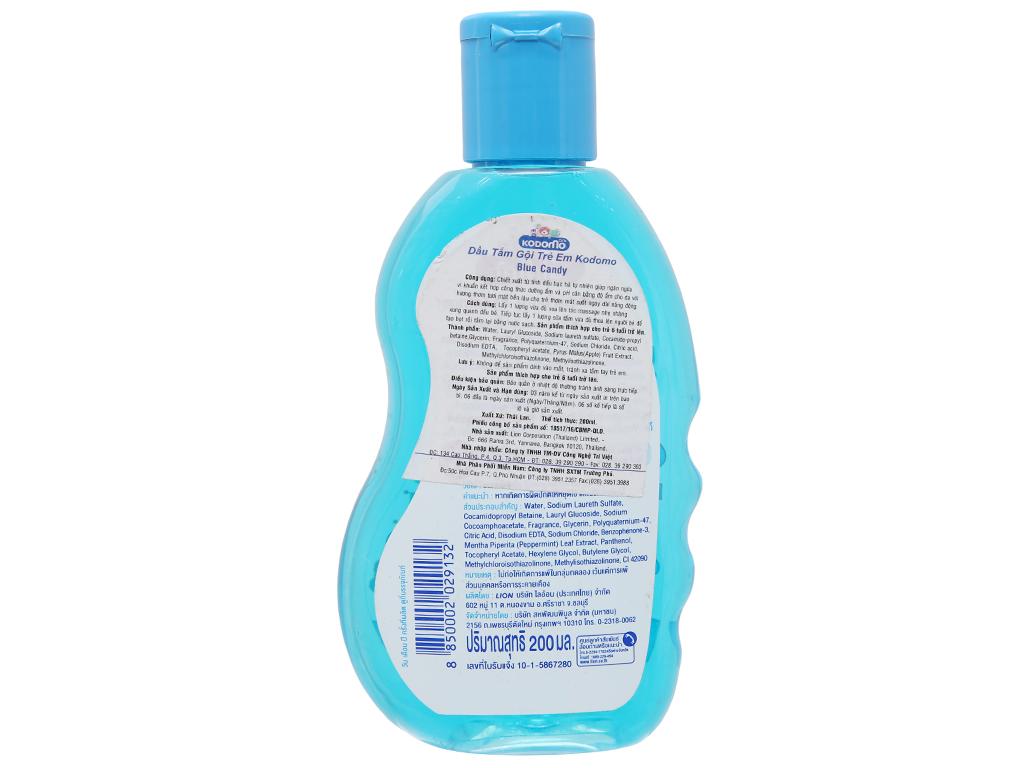 Dầu tắm gội trẻ em Kodomo Blue Candy 200ml 2