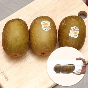 Kiwi vàng Zespri hộp 500g
