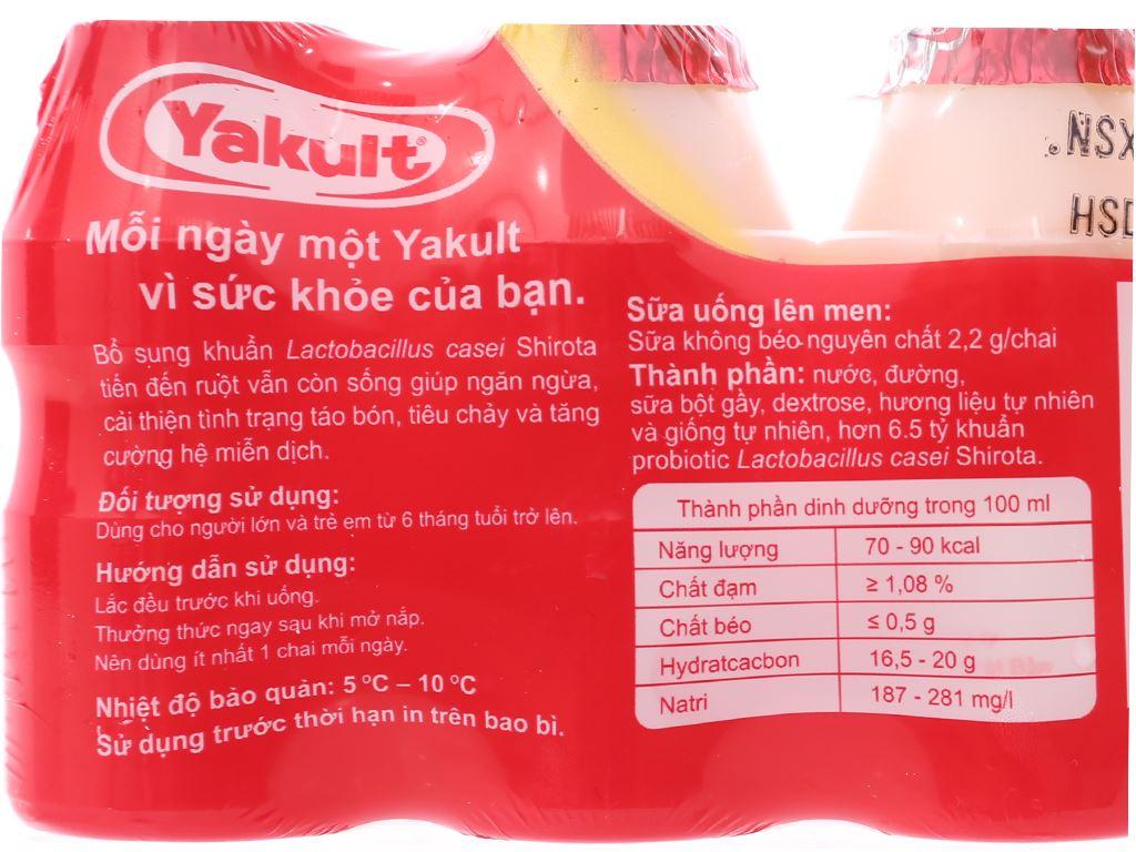 Lốc 5 chai sữa uống lên men Yakult 65ml 5