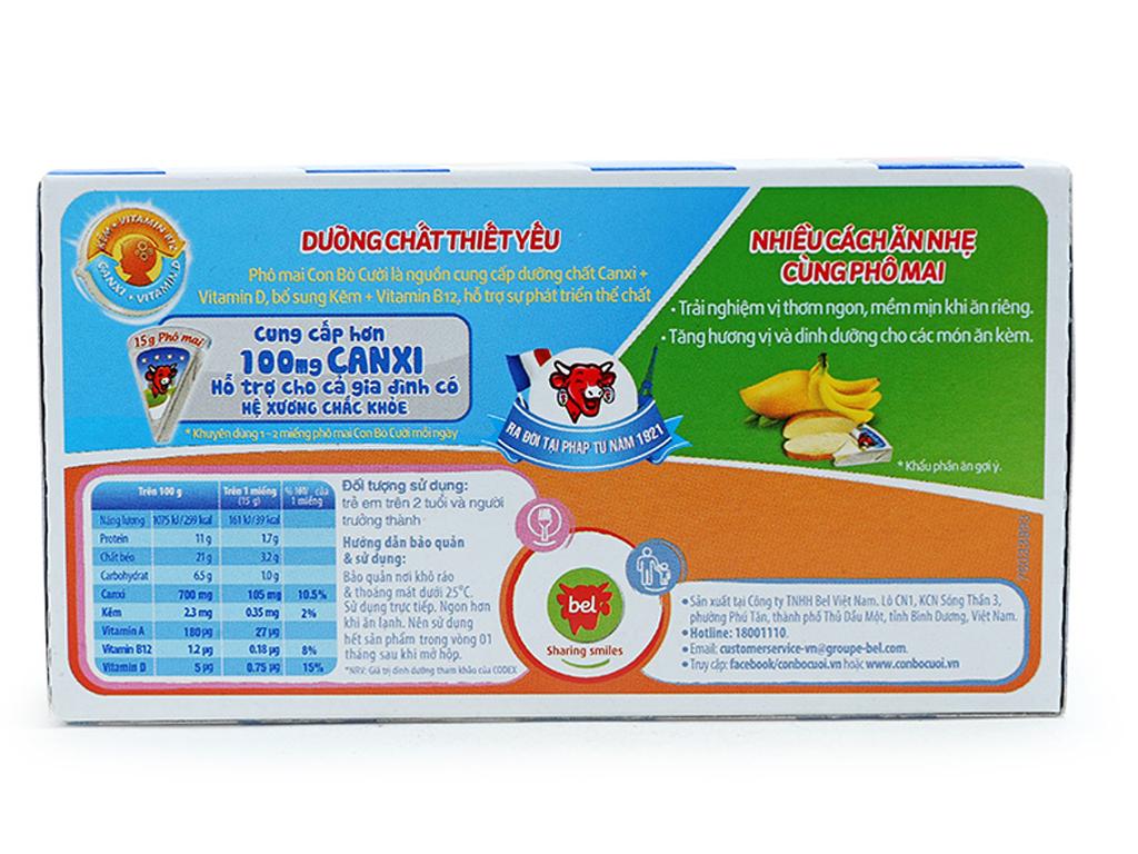 Phô mai Con Bò Cười hộp 60g (4 miếng) 3
