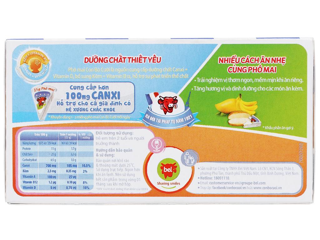Phô mai Con Bò Cười hộp 60g (4 miếng) 2