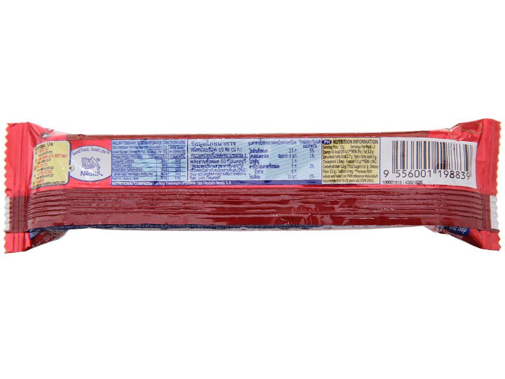 Bánh xốp phủ socola KitKat Chunky gói 38g 2