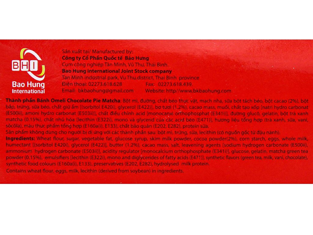Bánh Omeli Chocolate Pie matcha hộp 150g 3