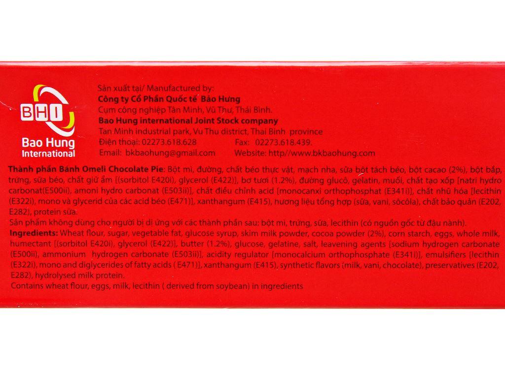 Bánh Omeli Chocolate Pie hộp 300g 2