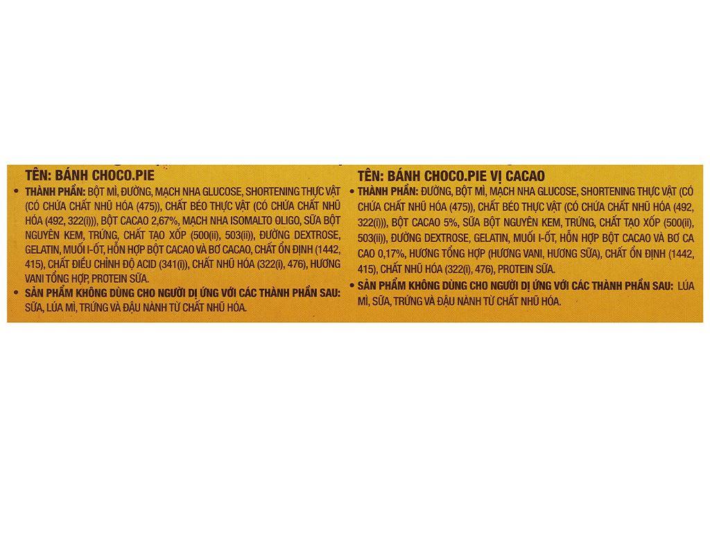 Bánh Choco-pie Orion 3 vị 372g 10