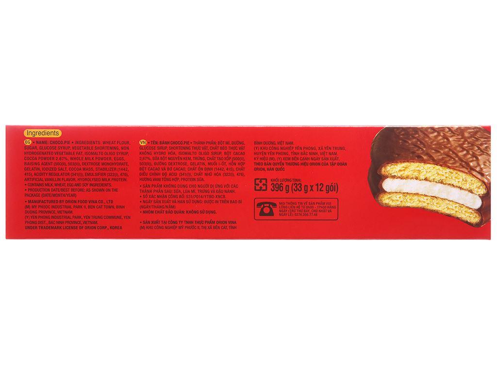 Bánh Choco-pie hộp 396g (12 cái) 3
