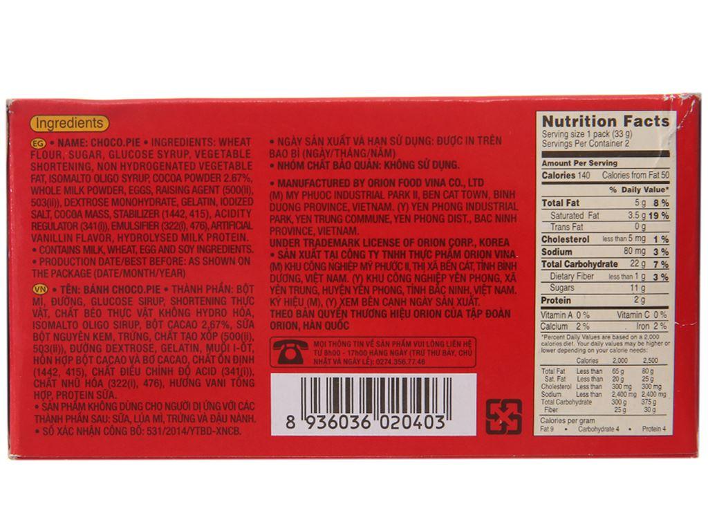 Bánh Choco-pie hộp 66g (2 cái) 3