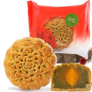 Bánh trung thu Malaysia Hana lá dứa - hạt sen 1 trứng 150g