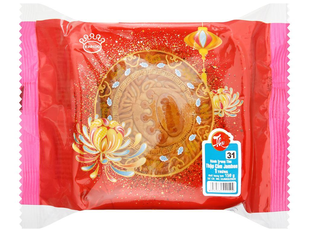 Bánh trung thu Kinh Đô thập cẩm jambon 1 trứng 150g 5