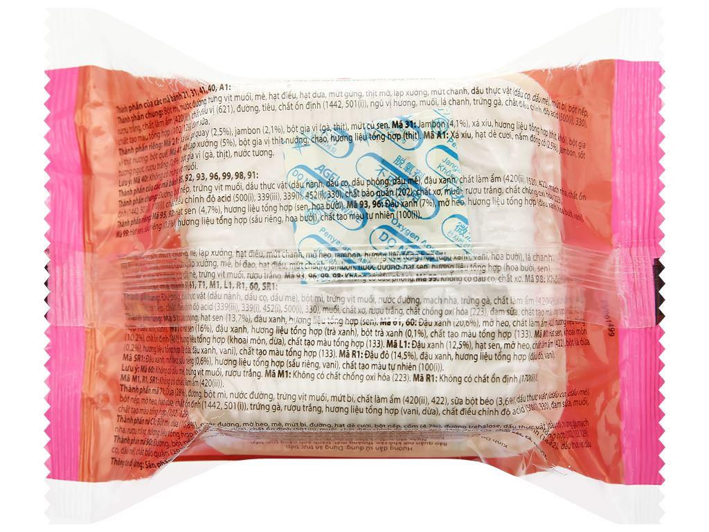 Bánh dẻo Kinh Đô đậu xanh 180g 6