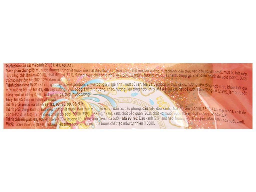 Bánh dẻo Kinh Đô đậu xanh 180g 8