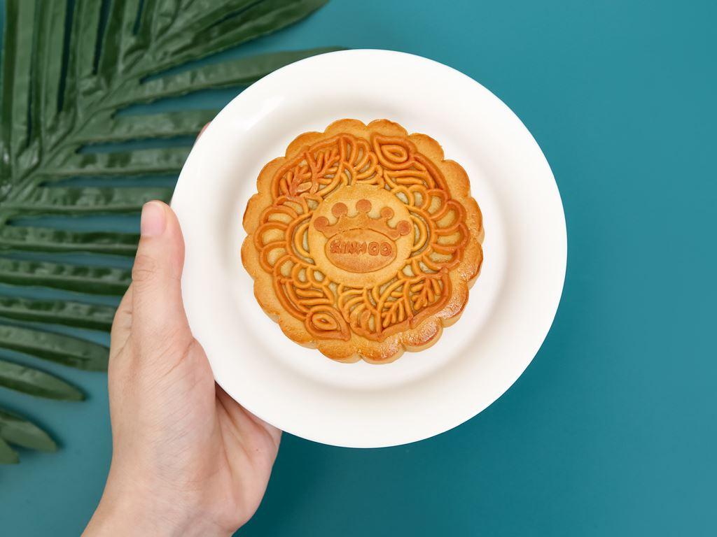 Bánh trung thu Kinh Đô hạt sen trà xanh 2 trứng 230g 3