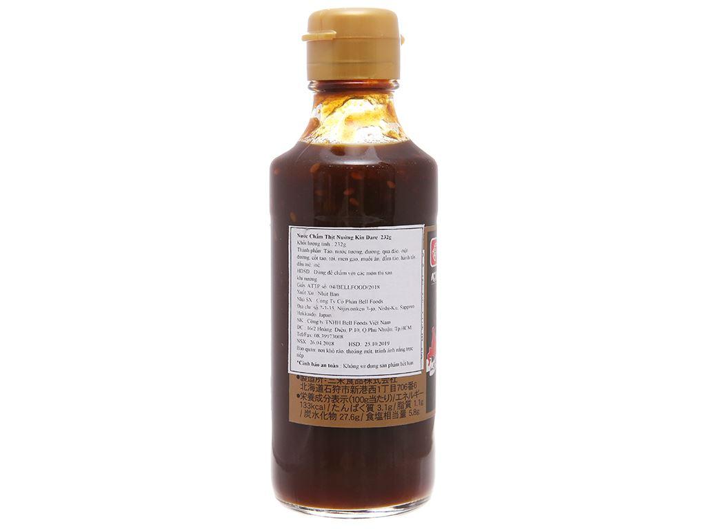 Nước chấm thịt nướng Kin Dare Bell chai 232g 2