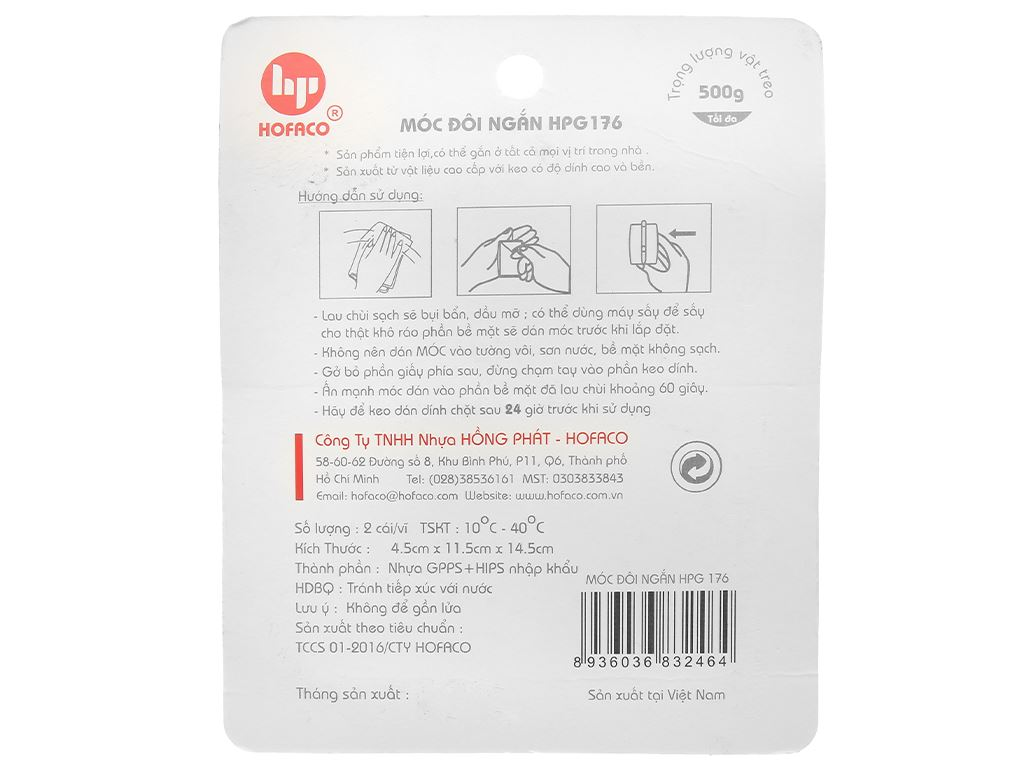 Móc đôi ngắn Hofaco HPG176 2