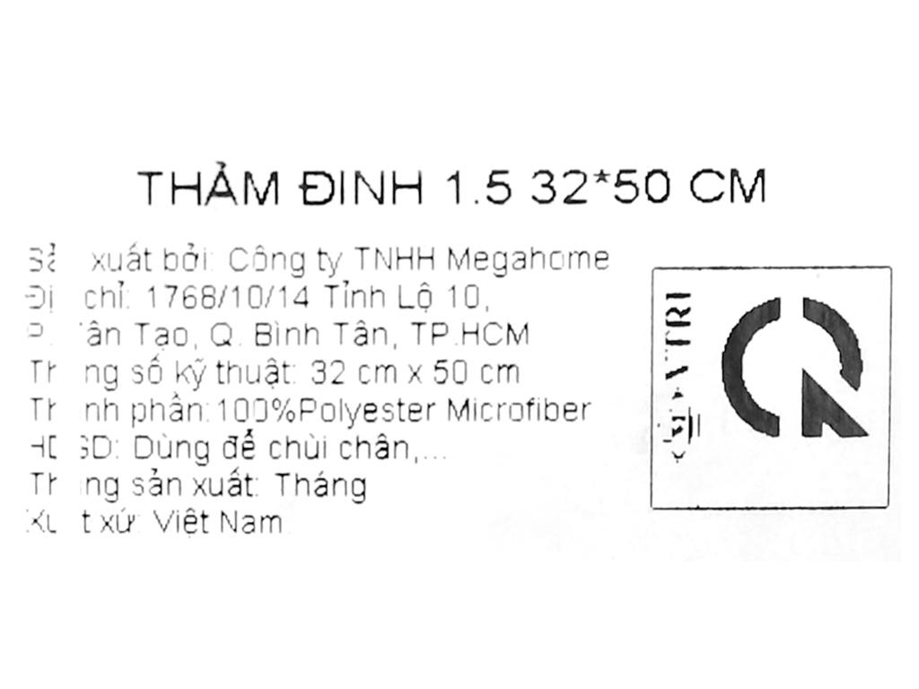Thảm chùi chân microfiber Megahome 29.5x48.5cm (giao màu ngẫu nhiên) 6
