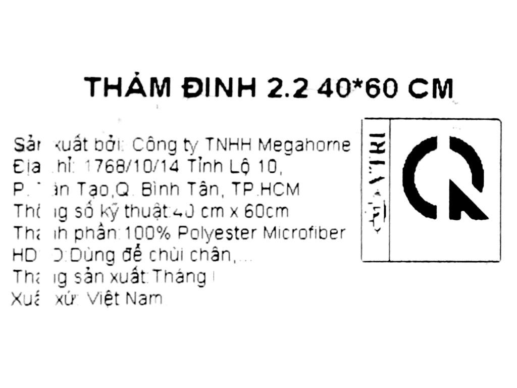 Thảm chùi chân microfiber Megahome 37x57.5cm (giao màu ngẫu nhiên) 6