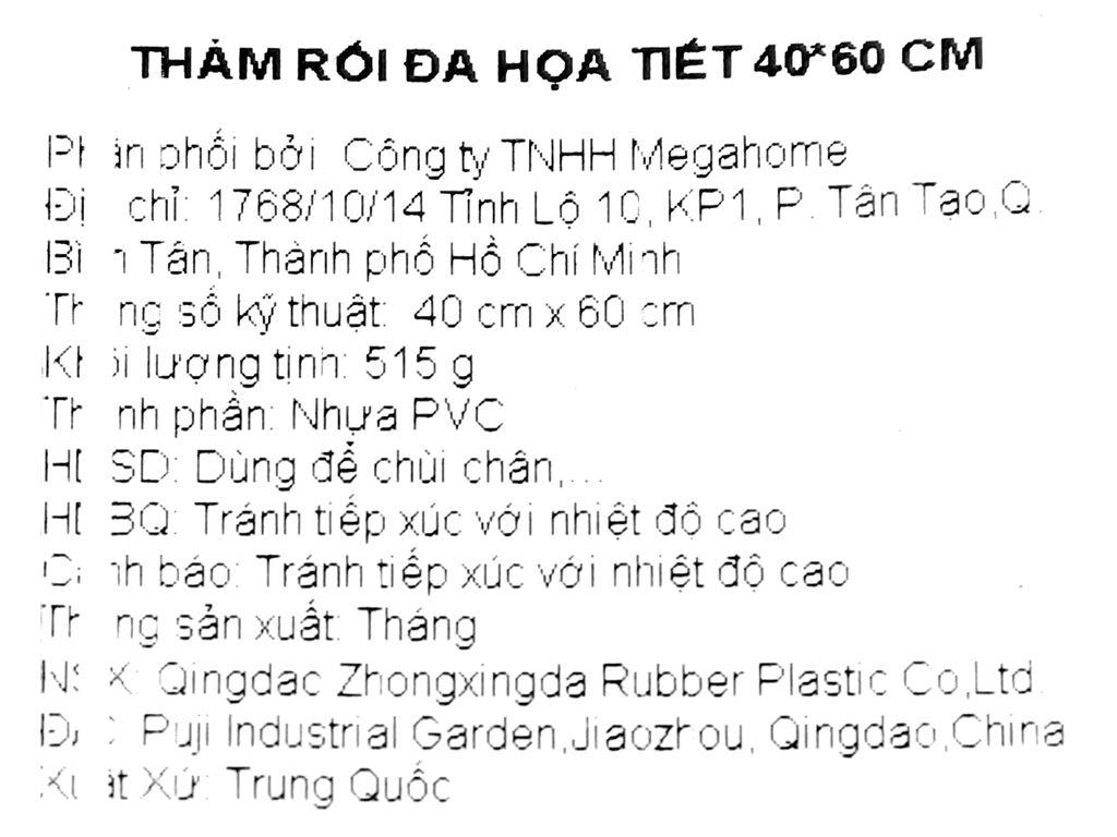 Thảm nhựa hoa văn Megahome 39x59.8cm (giao màu ngẫu nhiên) 5
