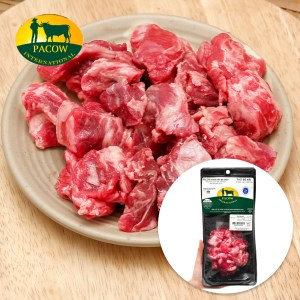 Thịt bò Úc cắt khối lúc lắc khay 250g