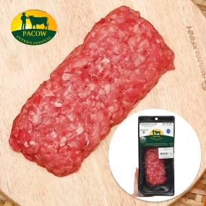 Thịt bò Úc xay khay 250g