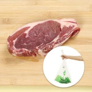 Bò bít tết nhập khẩu đông lạnh 500g