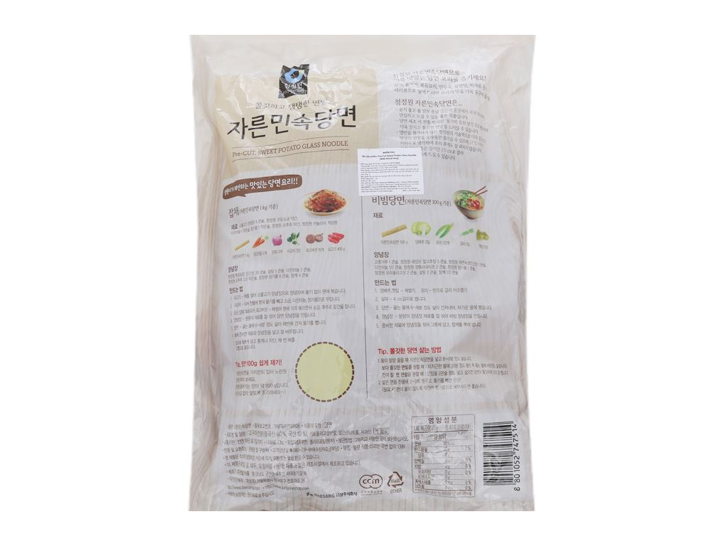 Miến khoai lang Miwon gói 1kg 2