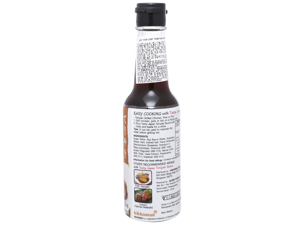 Sốt tẩm ướp Teriyaki Kikkoman chai 150ml 5