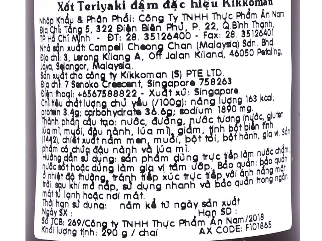 Xốt Teriyaki đậm đặc Kikkoman chai 250ml 6
