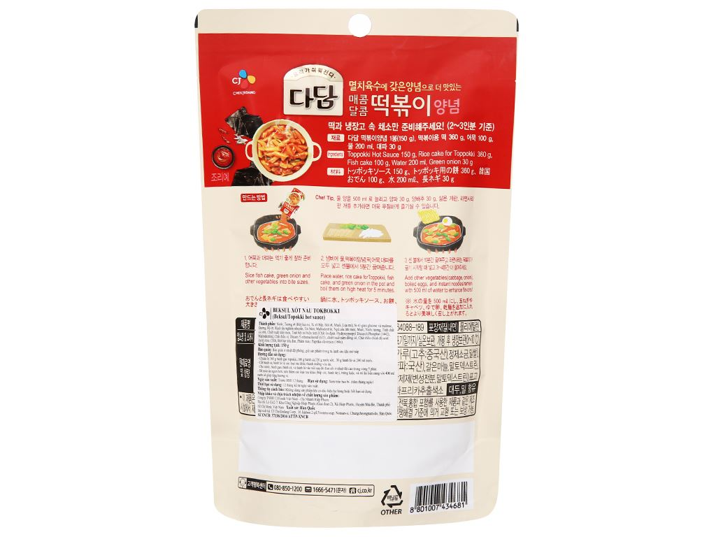 Sốt nấu Tokbokki Beksul gói 150g 2