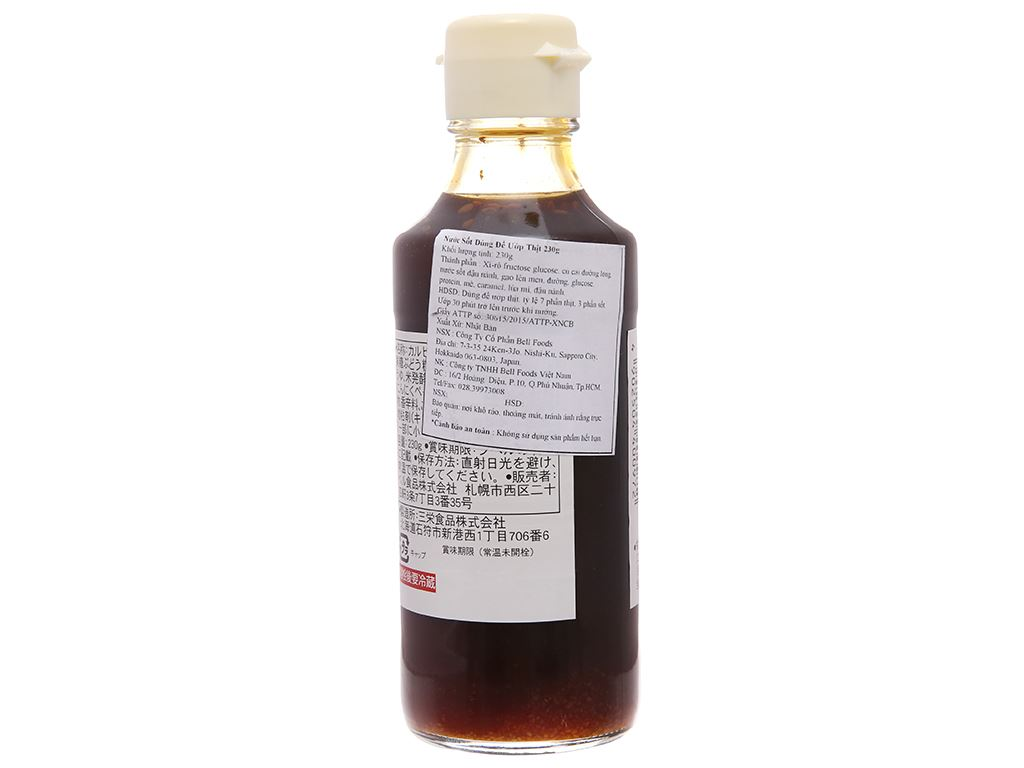Nước sốt ướp thịt nướng Bell chai 230g 2
