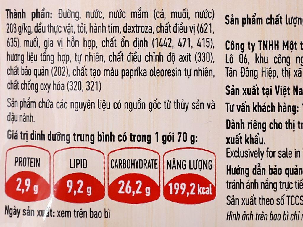 Gia vị hoàn chỉnh dạng xốt gà chiên nước mắm Chinsu gói 70g 3