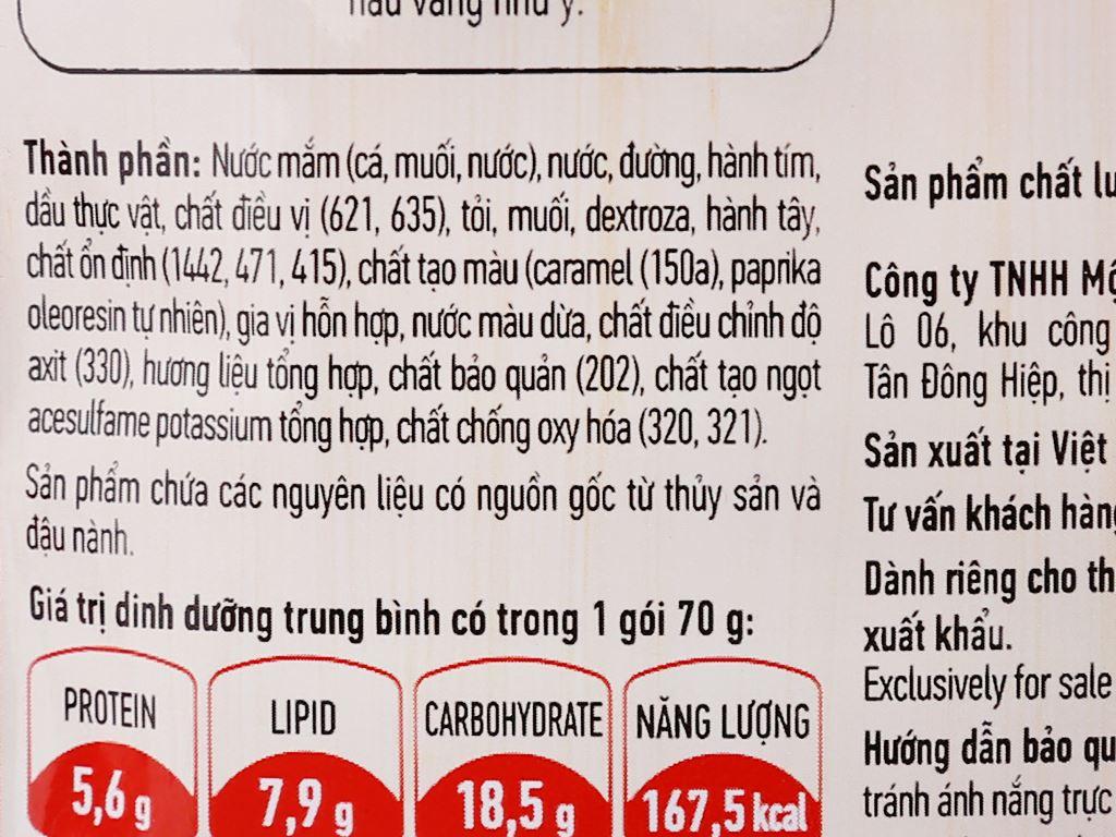 Gia vị hoàn chỉnh dạng xốt thịt kho trứng Chinsu gói 70g 3