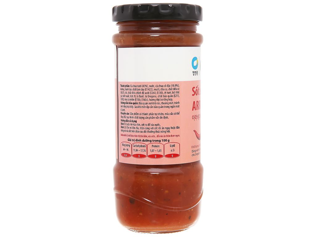 Sốt spaghetti vị cay O'food Arrabbiata hũ 220g 2
