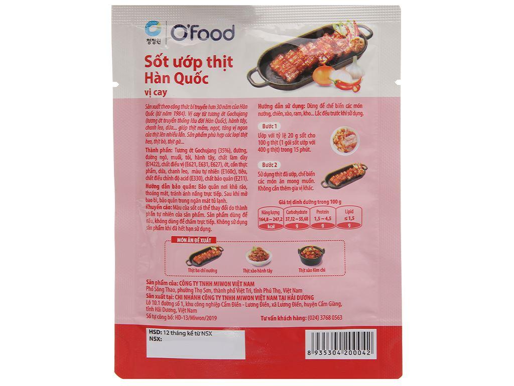 Sốt ướp thịt Hàn Quốc vị cay O'food gói 80g 2
