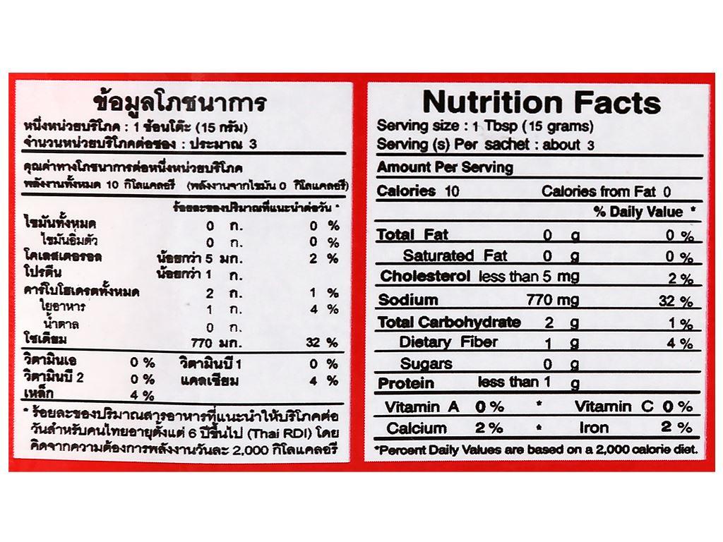 Gia vị cà ri đỏ MaePranom gói 50g 8