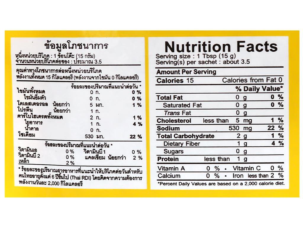 Gia vị cà ri vàng MaePranom gói 50g 8