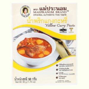 Gia vị cà ri vàng MaePranom gói 50g
