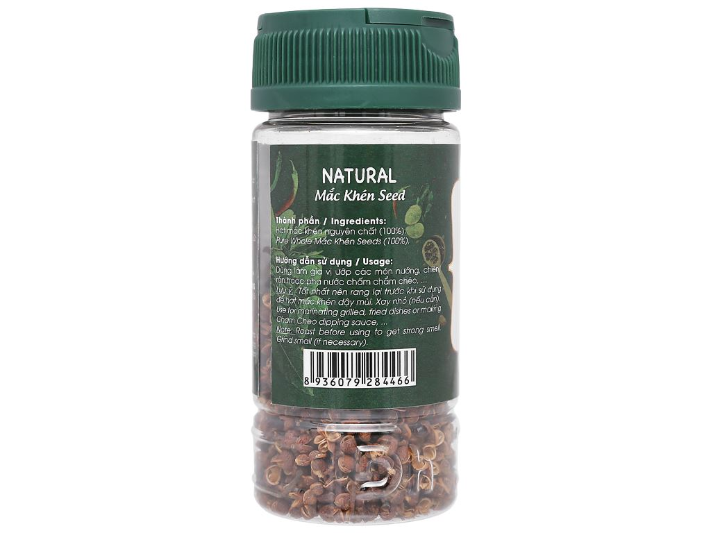 Hạt mắc khén Dh Food Natural hũ 15g 3