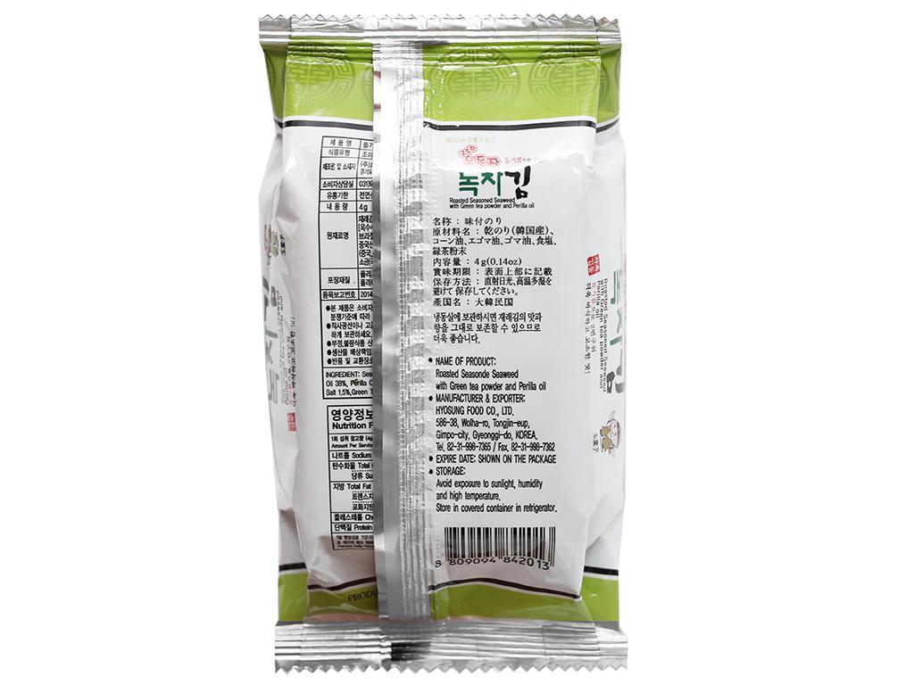 Lốc 3 gói rong biển ăn liền vị trà xanh Ock Dong Ja 4.5g 3