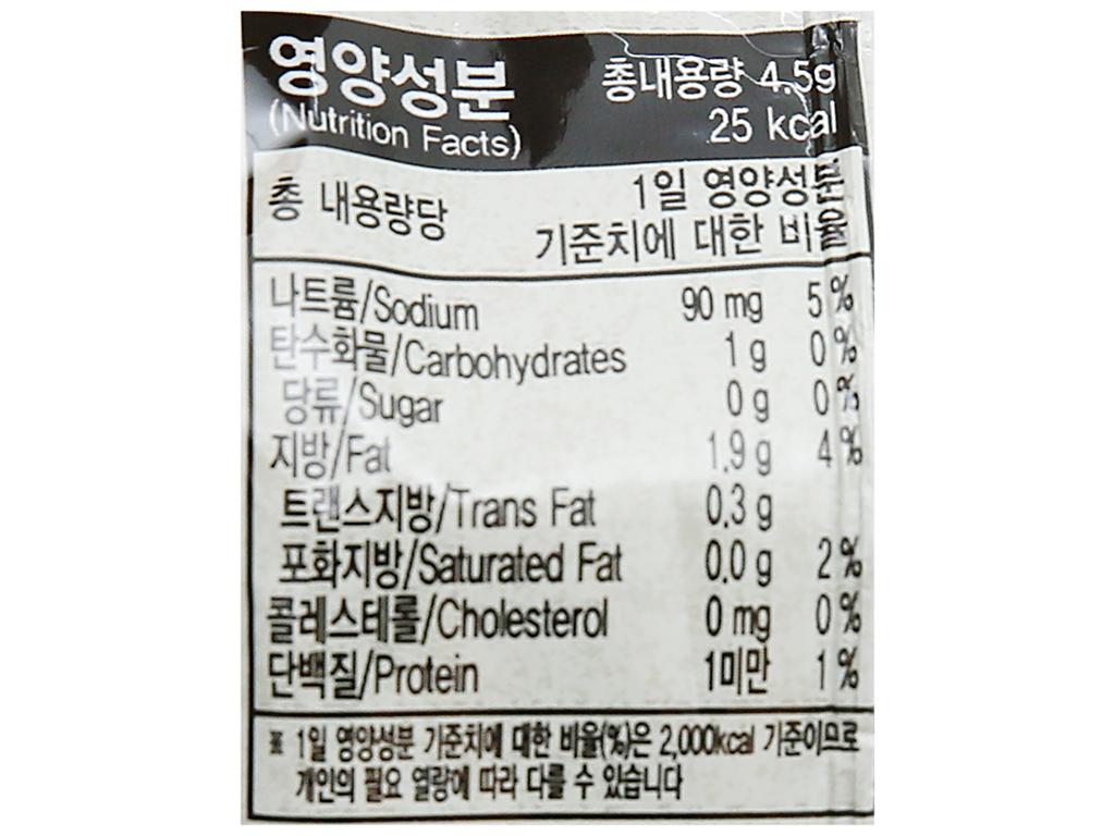 Lốc 3 gói rong biển ăn liền Master Kim vị truyền thống gói 4.5g 5