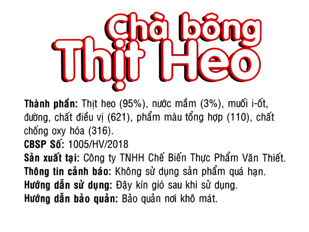Chà bông heo đặc biệt Hương Việt hũ 110g 8