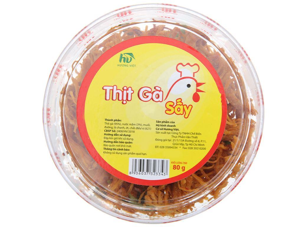Thịt gà sấy Hương Việt hộp 80g 1