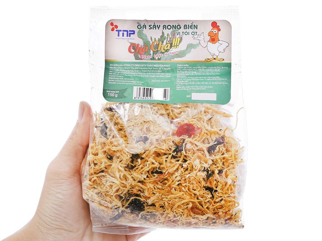 Gà sấy rong biển vị tỏi ớt Thảo Nguyên Phát gói 150g 3