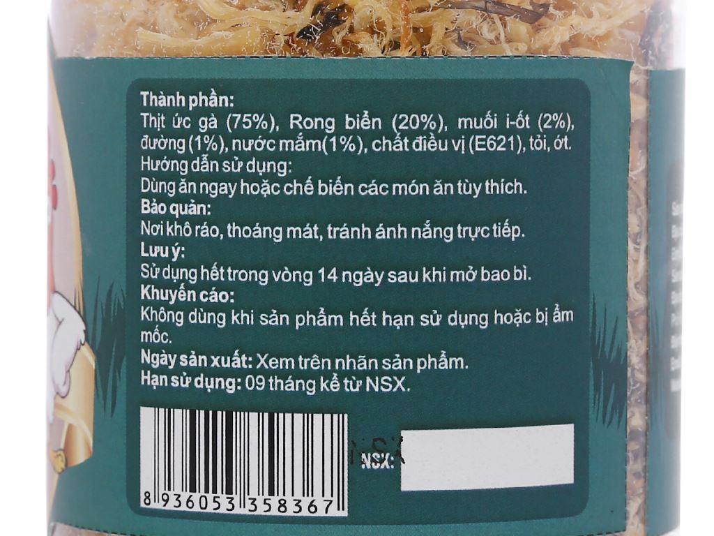 Gà sấy rong biển vị tỏi ớt Thảo Nguyên Phát hũ 100g 3