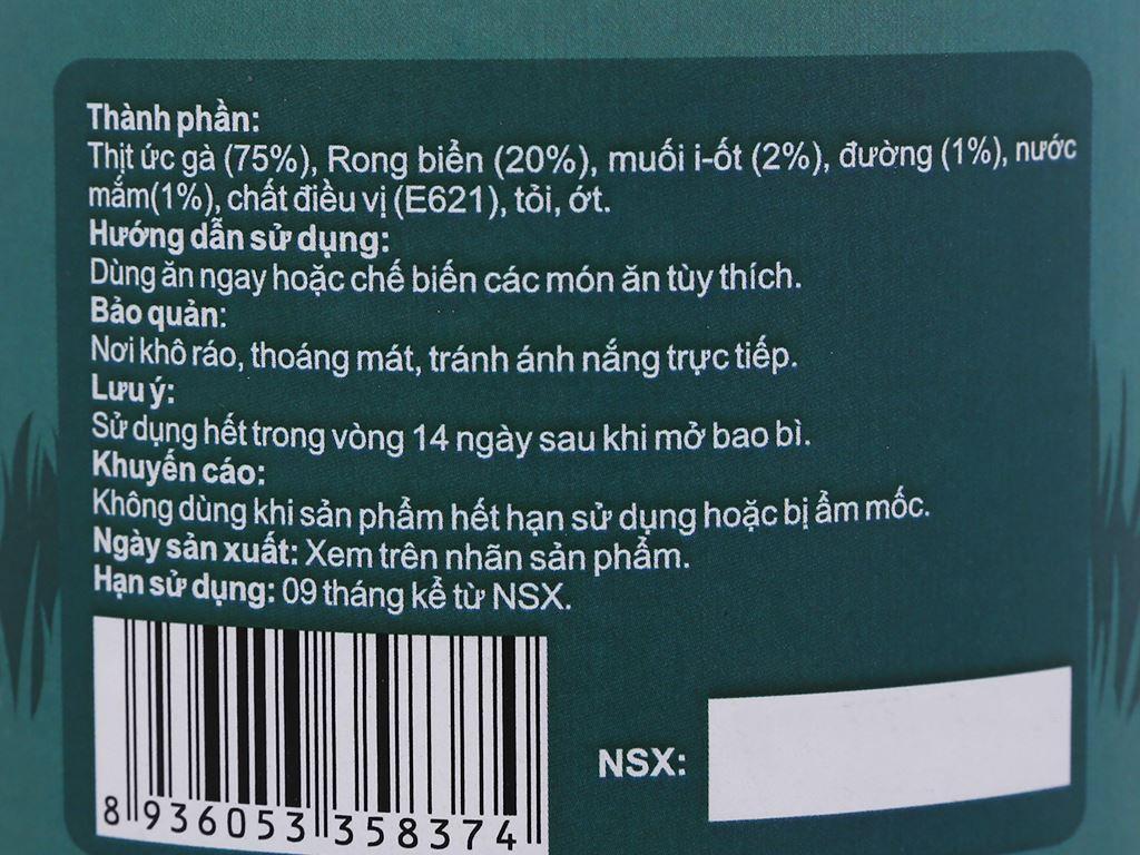Gà sấy rong biển vị tỏi ớt Thảo Nguyên Phát hũ 250g 3