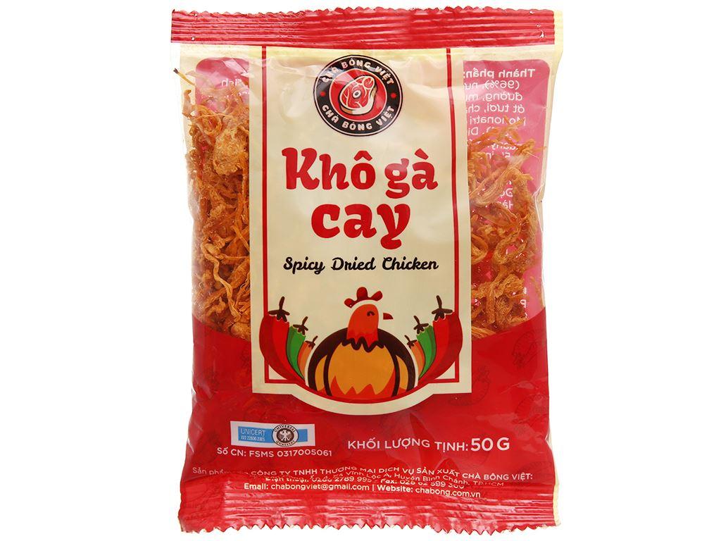 Khô gà cay Chà bông Việt gói 50g 1