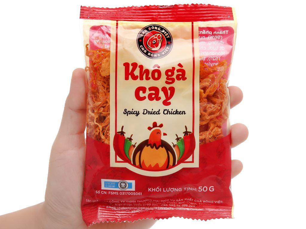 Khô gà cay Chà bông Việt gói 50g 6
