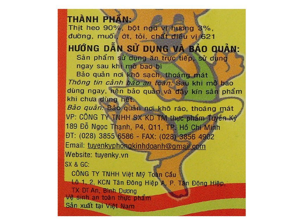 Khô heo Tuyền Ký gói 40g 3