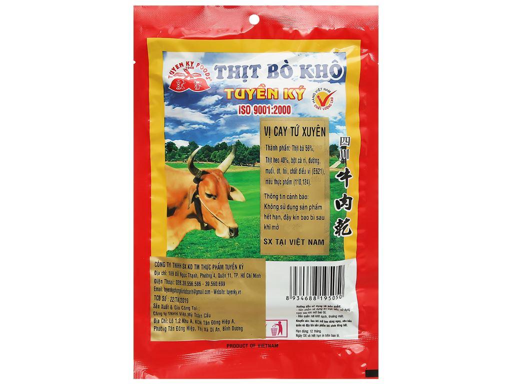 Thịt bò khô vị cay Tứ Xuyên Tuyền Ký gói 35g 2