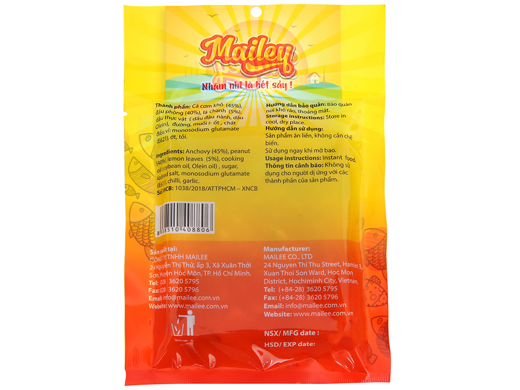 Cá cơm đậu phộng sấy lá chanh Mailey gói 30g 2