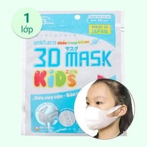 Khẩu trang trẻ em Unicharm 3D Mask gói 3 cái - giao màu ngẫu nhiên